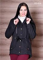 Куртка OD-019 р.44, фото 1