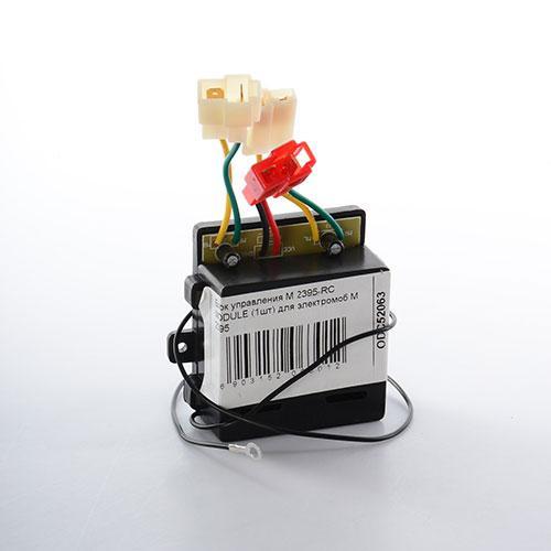 Блок управления 12V RC для детского электромобиля M 2395