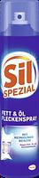 Пятновыводитель для удаления пятен жира и масел Sil Flecken-Spray Spezial Fett & Öl  300 мл