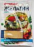 Желатин пищевой быстрорастворимый, 15 грамм