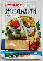Желатин пищевой быстрорастворимый, 15 грамм, фото 1