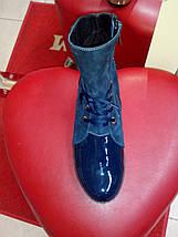 Демисезонные замшевые синие ботинки с лаковыми вставками LEXI , фото 3