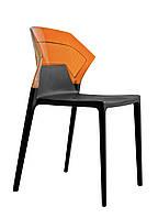 Стул Ego-S сиденье черное верх прозрачно-оранжевый