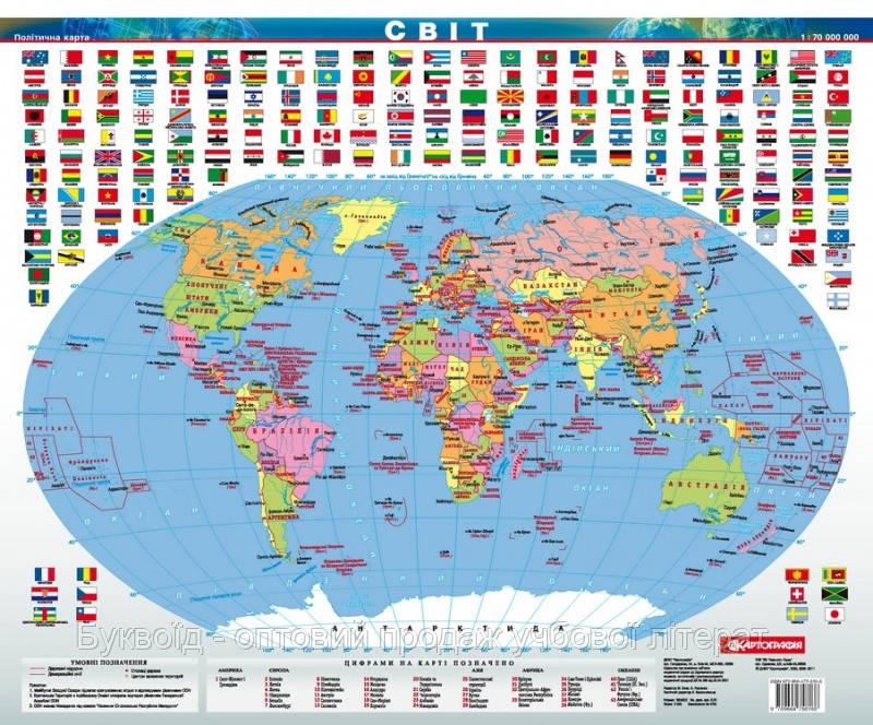 Стена Світ Політична 1:70 000 000 ламинат 43*53