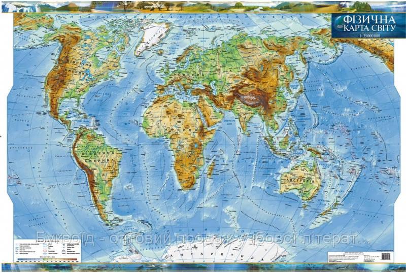 Стена Світ Фізична 1:35 000 000 ламинат ПЛАНКА