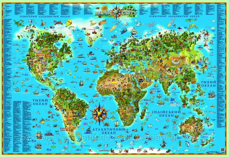 Стена Світ Фізична Карта світу для дітей