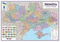 Стена Україна Політична 1:1 000 000 картон 105*148, фото 1