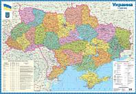 Стена Україна Політична 1:1 500 000 ПЛАНКА ламинат 93*63 Політико адміністративна, фото 1