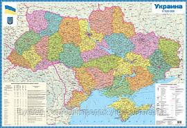 Стена Україна Політична 1:1 500 000 ламинат 93*63 Політико адміністративна
