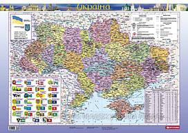 Стена Україна Політична 1:2 500 000 ламинат ПЛАНКА