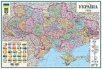 акКРТ К Стена Україна Політична 1:7502 АРК 133*193