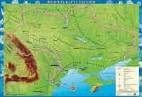 Стена Україна Фізична 1:1 000 000 картон Для ПОЧАТКОВОЇ школи105*148