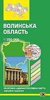 Авто 1:250 000 Волинська обл Адміністративна Авто Волыньская