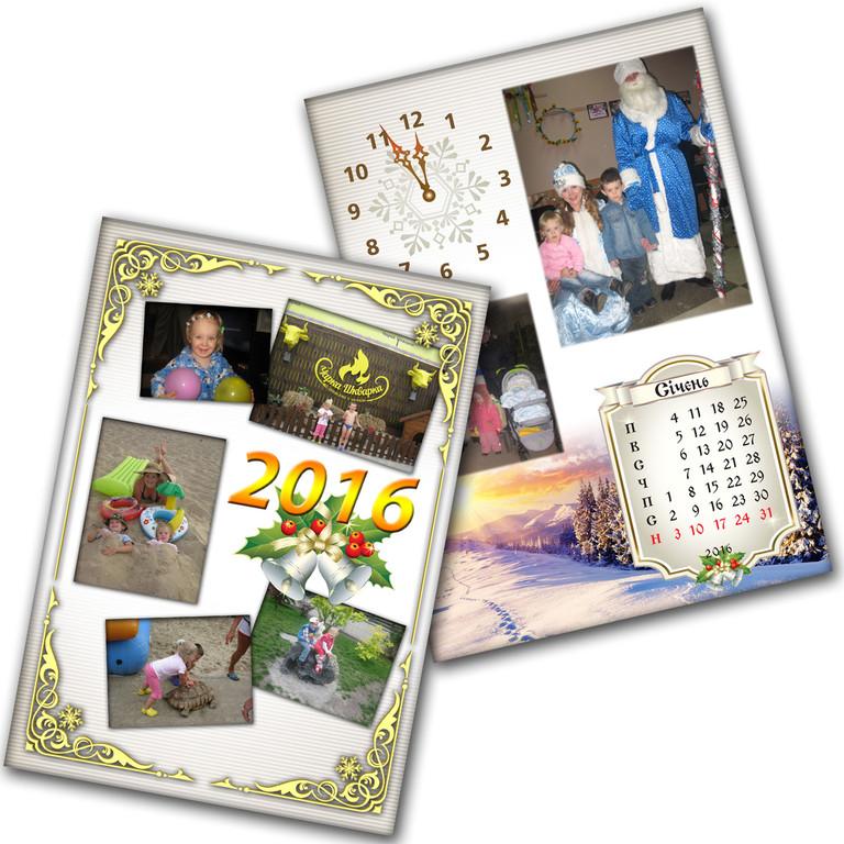 Разработка макета настенного календаря