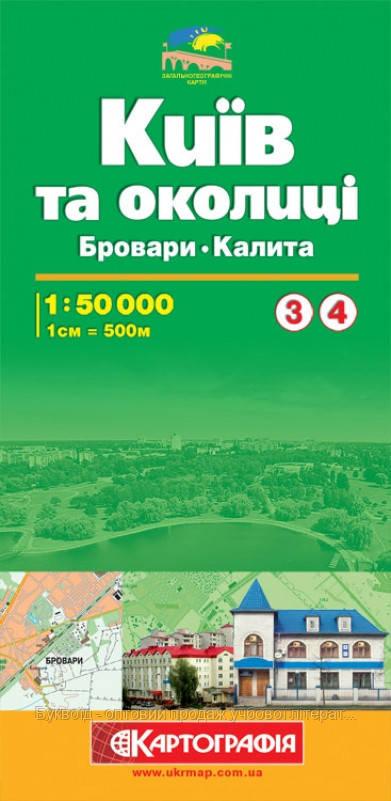 Авто Київ та околиці №3/4 1:50 000 Бровари Калита
