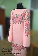 Платье женское 50-01
