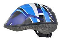 Шлем детский KIDS синий, разм 53-56см