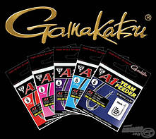 Gamakatsu A1 Team Feeder
