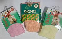 Детские нарядные колготки для маленьких принцесс ТМ Дюна (арт.437)
