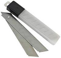 Лезвия  для канцелярского ножа 18 мм.(10 шт.)
