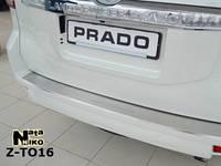 Накладка на задний бампер на Тойоту Прадо-150 с 2009> (нерж) с загибом NataNico.
