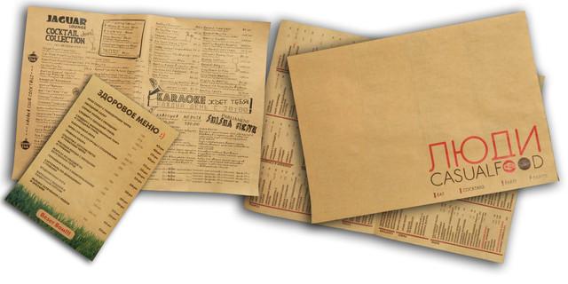 Продукция для ресторанов отпечатанная на крафт бумаге