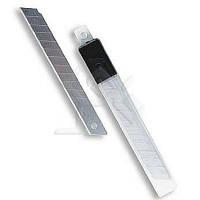 Лезвия сменные для канцелярского ножа 9 мм.(10 шт.)