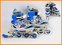Ролики детские коньки 9005 L разм 39-42, голубые