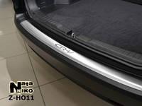 Хром накладка на задний бампер на Хонда CR-V с 2012> (нерж.) с загибом NataNico.