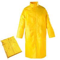 Плащ ПВХ с полиамидом желтый