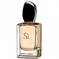 Armani Si Huile De Parfum (Армани Си Хьюил Де Парфюм)