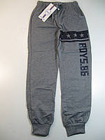Спортивные брюки для мальчика оптом, размеры 152 Sinsere. арт. AD 735, фото 1