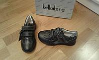 Кожаные ботинки для мальчика, туфли р.26,27,28,29,30,31