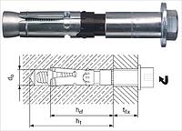 Анкер для высоких нагрузок HSL-3 нержавеющий
