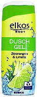 Гель для душа с кремом Elkos Body Duschcreme Zitronengras&Limette 300мл.