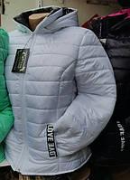 """Куртка женская белая """"Лове"""""""