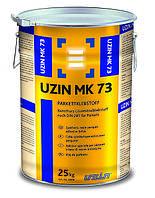Uzin MK 73 25 кг, одно-компонентный клей для паркета на основе синтетической смолы