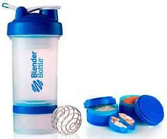Шейкер Blender Bottle ProStak, 650 мл