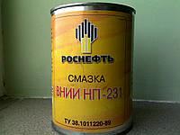 Смазка ВНИИНП-231