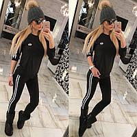 Женский спорт костюм лосины + кофта