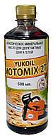 """Масло 2 т """"MOTOMIX(YUKOIL)"""" 0,5 л для двухтактных двигателей-0,5 л Химик-Плюс"""