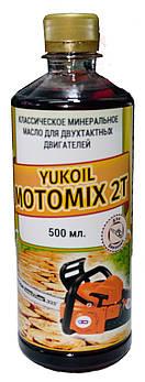 """Масло 2 т """"MOTOMIX (YUKOIL)"""" 0,5 л для двухтактных двигателей 0,5 л Химик-Плюс"""
