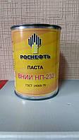 Смазка ВНИИНП-232