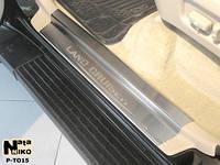 Накладки на пороги Тойота Ленд Крузер L\C100 (нерж) 4-штуки NataNico.