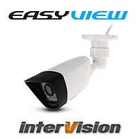 Видеокамера HD-X-1300W уличная с фиксированным объективом 3,6 мм