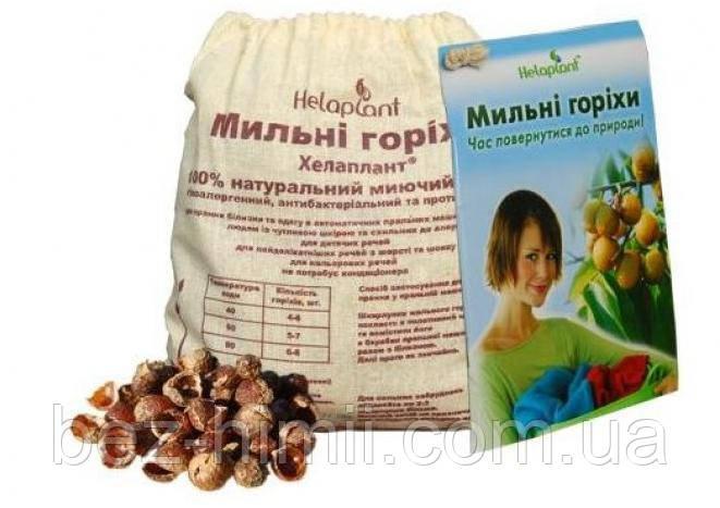 Мыльные орехи, Sapindus Mukorossi. 250 грамм.