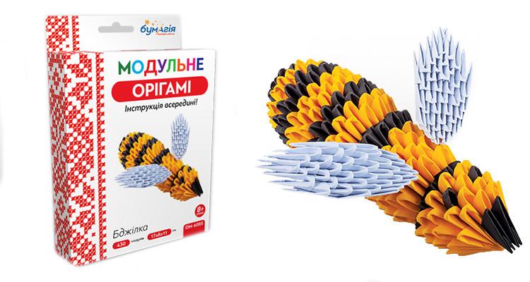 """Модульное оригами """"Пчелка"""""""
