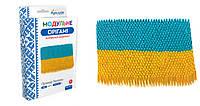 """Модульное оригами """"Флаг Украины"""""""