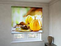 Рулонные шторы с фотопечатью желтая тыква