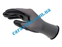 Защитные перчатки Эконом XXL, код 0899400621